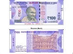 Crore Needed Make Atms Ready New Rs 100 Notes Atm Operators