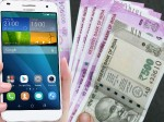 How Get Short Term Loan Min Using This Apps