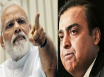 Reliance Violated Cbm Policy Purchasing Its Own Gas