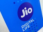 Jio May Be Lose Rs 15000 Crore This Fiscal Says Analysts