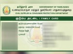 Love Married Couple Will Get New E Ration Card Tamilnadu Gov