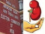 Ec Has To Give 75 Lakhs Or Ensure My Bank Loan Or Allow Me To Sell Kidney For Election Fund