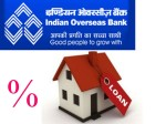 Indian Overseas Bank Reduces Intrest Rate On Loan