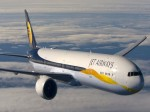 Jet Airways Now Very Smallest Air Ways In India