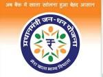 Deposits In Jan Dhan Accounts Fast Inching Towards Rs 1 Lakh Crore