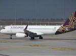 Vistara To Taken 100 Pilots 400 Cabin Crew From Grounded Jet Airways