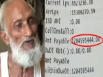 Up Man Receives Electricity Bill Of Rs 128 Crore