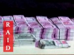 Income Tax Department Found 200 Crore Worth Foreign Assets And 30 Crore Tax Evasion