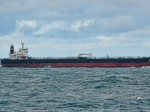 Iranian Forces Seized Foreign Tanker Smuggling Fuel