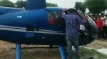 Kude Ram Peon Spent 3 25 Lakh For 15 Minutes Helicopter Ride And 3 5 Lakh For Dinner To 7000 Guest
