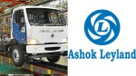Ashok Leyland Again Extended Production Holiday For 5 Days For Weak Demand