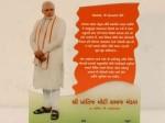 Modi Photo Stand Silver Kalash Fetch Rs 1 Crore Each