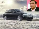 First Indian To Get Rolls Royce Cullinan Is Mukesh Ambani