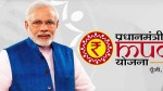 Mudra Beneficiaries Started New Business For Just 1 Out Of