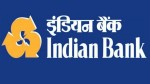 Indian Bank Made Profit More Than Double To Rs 358 56 Crore In September Quarter
