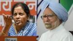 Nirmala Sitharaman Answer For Raghuram Rajan And Manmohan Sing