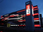 Telecom Operator Airtel Withdraws Bid For Reliance Communication Assets