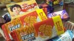 Parle Britannia Biscuits Price May Increased Soon