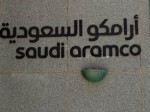 Saudi Aramco Value Touches 1 9tn On First Day Of Trade In Riyadh