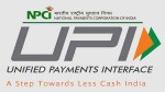 Crore Transactions Are Happening In Upi