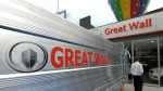 China S Great Wall Enters India To Buy General Motors Plant Near Pune