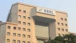 Bsnl Vrs Plan Over 78 000 Employees Are Retired Under Vrs