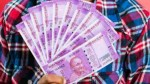 Indian Bank Customers Wont Get Rs 2 000 Notes At Their Atms