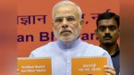Jan Dhan Yojana Played Important Role 77 Percent Indian Women Have Bank Account Now