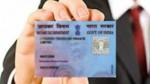 Deadline Of Linking Aadhaar Card With Pan Card Is March