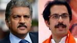 Anand Mahindra Praised Cm Thackeray S Move About Coronavirus Pandemic