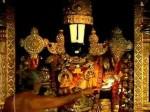 Tirupati Temple Gold Fd Details And Tirupati Laddus At 50 Percent Discount