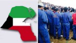 Gulf Countries Started Following Western Countries On Expatriate Population And Jobs