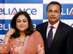 Anil Ambani Adag Company Stocks Are Zooming Up