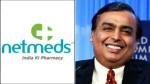 Mukesh Ambani S New Business Plan To Enter Online Pharma