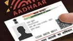 Aadhaar Card Address Change Bank Pass Book With Seal Sign On Customer Photo Accepted
