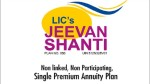 Lic Jeevan Shanti Pension Plan Here All You Need Know This Plan