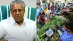 Kerala Became The First State To Fix The Floor Price For Vegetables