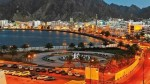 Oman On Budget Deficit Plans To Impose Tax On Wealthy Individuals