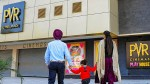 Multiplex Operator Pvr Reported Net Loss At Rs 184 Crore In Q