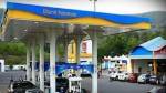 Bpcl Privatization May Not Be Completed Next Year
