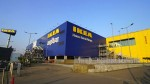 Ikea To Open Its Second Store In Mumbai