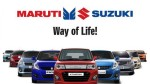 Maruti Suzuki Decided To Increase Cars Prices From January