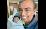 Mukesh Ambani Grandson Name Reveal Awesome Connection With Father Akash S Name