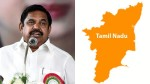 Tamil Nadu Govt Signs 18 Mous Rs19955 Cr Investments Can Create 26500 Jobs In Tn