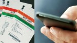 No Need To Submit Pan Or Aadhaar As Kyc To Purchase Gold Jewellery With This Limit