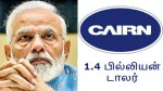 Cairn Energy Threatens To Seize Indian Assets Overseas 1 4 Billion Arbitration Award