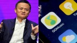 Alibaba To Shut Music App Xiami From Feb 5 Jack Ma S Business Empire Starts Scaling Down