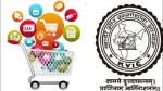 Kvic Unveils E Commerce Portal For Khadi To Boost Rural Economy
