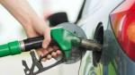 Petrol Price Set To Reach All Time High Here S How Much It Costs