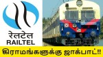 Railtel Planning To Give Broadband Wifi Services In Remote Areas In India